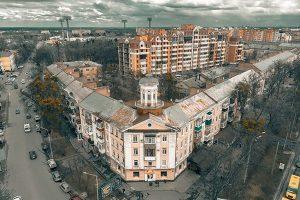 Казино Полтава